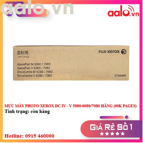 MỰC MÁY PHOTO XEROX DC IV - V 5080/6080/7080 HÃNG (60K PAGES) - AALO.VN