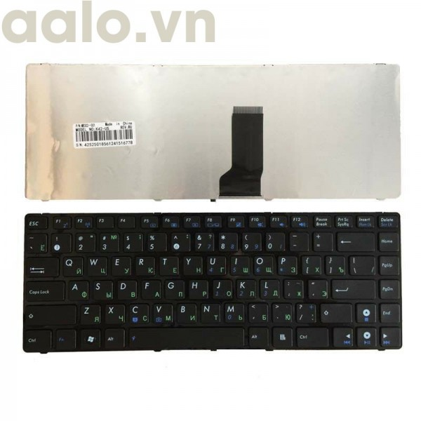 Bàn Phím Laptop Asus U80 U80V U80A