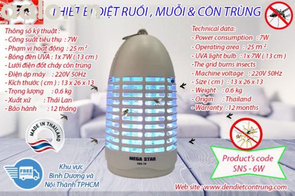 Thiết bị diệt muỗi SMS - 7W, lưới điện