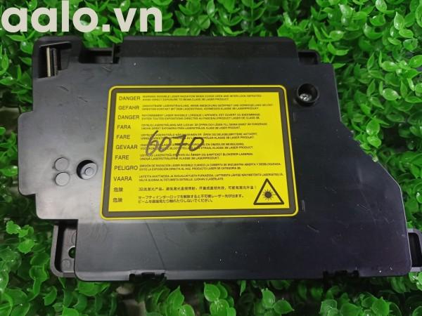 Hộp Quang máy in Laser đa chức năng Brother DCP-7060D