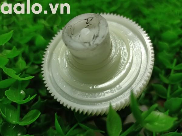 Bánh răng đầu trống  Máy In Canon MF241D, MF244DW - aalo.vn
